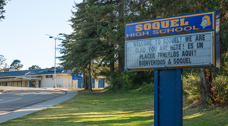 soquel-high-school-2